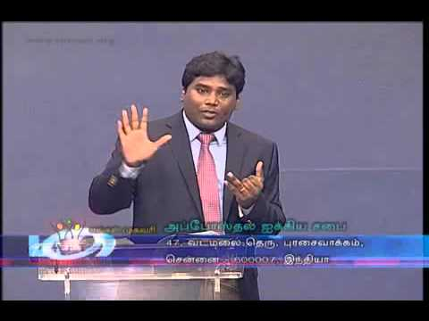 Sunday Tamil Service - 28 September 2014
