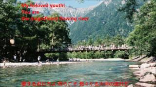 getlinkyoutube.com-[16:9] 青年よ広布の山を登れ Youth! Scale the Mountain of Kosen-rufu!