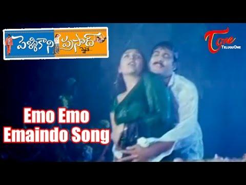 Pelli Kani Prasad Songs - Hoyi Hoyi - Sridevi - Sivaji - Allari Naresh