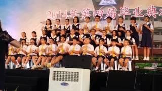 getlinkyoutube.com-SJKC Harcroft 6K 2014 修业礼
