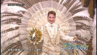 getlinkyoutube.com-雪組公演『ルパン三世 ―王妃の首飾りを追え!―』『ファンシー・ガイ!』