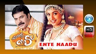 getlinkyoutube.com-Ente Naadu | Super Hit Malayalam Movie | Full HD | 2015 upload