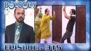 Bulbulay Ep 315 - ARY Digital Drama