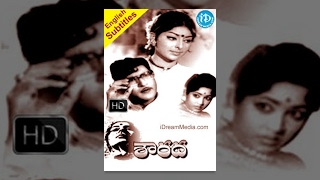 getlinkyoutube.com-Sarada Telugu Full Movie || Sharada, Sobhan Babu || K Viswanath || Chakravarthy