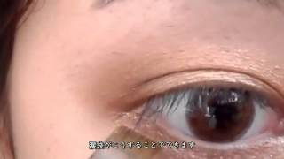 getlinkyoutube.com-【オルチャンメイク】K-Beauty_ヒョナ Bubble Popメイク【エンジェル】