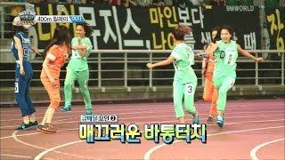 getlinkyoutube.com-【TVPP】Apink -  W 400m Relay Race, 에이핑크 - 여자 400m 릴레이 @ Idol Star Championships