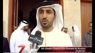 Ajman Franchising Expo 2015