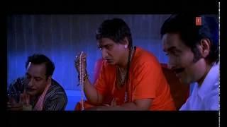 Bhojpuri Superhit Movie [ DushMani ] Feat. Dinesh Lal Yadav & Pakhi Hegde
