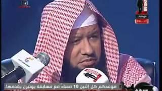 الشيخ إبراهيم الزيات - ملتقى شباب الخبر - فورشباب