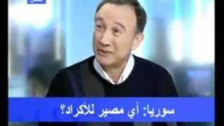 getlinkyoutube.com-هيثم مناع يشرح القضية الكردية في سوريا