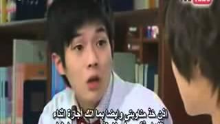 مسلسل قبلة مرحة مترجم الحلقة الخاصة 7 الاخيره