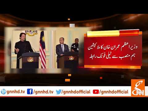 Imran Khan talks with Malaysian Turkish counterparts