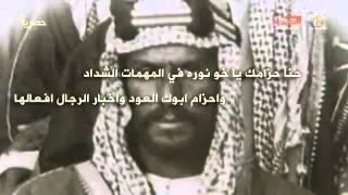 getlinkyoutube.com-شيله حنا جنود الله لعائض القرني