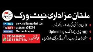 getlinkyoutube.com-Majlis 7-8 Dec 2016 : ImambarGah Shah Yousaf Gardaiz Multan