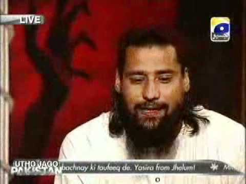Utho Jago Pakistan [Jadoo Aur us Ka Tor] - 25th April 2012 - Part 3/3
