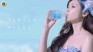 POCARI SWEAT: Yup, that is the drink's name...
