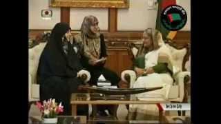 getlinkyoutube.com-বাংলাদেশে সফররত ইরানের সংসদীয় নারী প্রতিনিধিদলের সদস্যদের সাথে প্রধানমন্ত্রীর সাক্ষাৎ