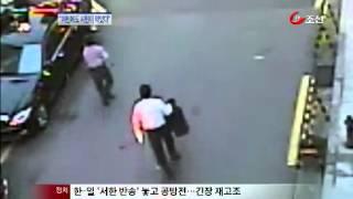 getlinkyoutube.com-서울 여의도 '광란의 15분'...맨몸으로 맞선 '용감한 시민들'