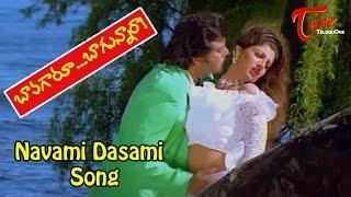 Bavagaru Bagunnara - Telugu Songs - Navami Dasami