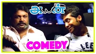 Ayan Comedy Scenes | Ayan | Surya Comedy Scene | Surya & Prabhu Comedy | Ayan Comedy | Surya