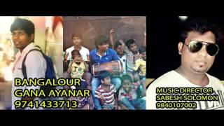 Bangalore Gana Ayanar