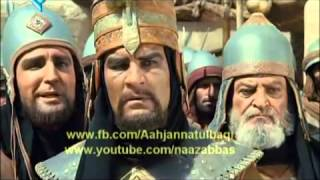 getlinkyoutube.com-Mukhtar Nama Last Episode Urdu HD