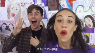 getlinkyoutube.com-[코너 프란타 자막] 미란다와 코너의 손병호 게임 (Never Have I Ever With Miranda Sings) | ConnorFranta