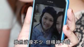 getlinkyoutube.com-東方新地 - 親證化療告終 黃日華妻血癌再入院