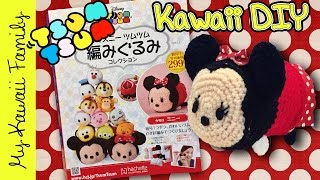 getlinkyoutube.com-DIY Tsum Tsum! Kawaii DIY Disney Tsum Tsum Kit Review Crochet Amigurumi My Kawaii Family