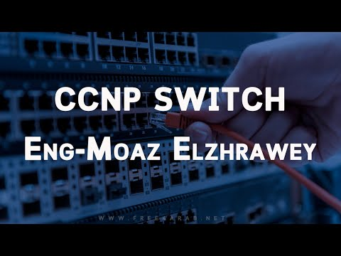 02-CCNP SWITCH 642-813(Switch Operation Part 2) By Eng- Moaz EL.Zhrawy