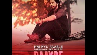 Daayre - Shah Rukh Khan | Kajol | Arijit Singh | Dilwale | New Song Audio 2015