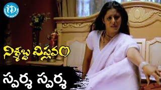 getlinkyoutube.com-Nishabda Viplavam Movie - Sparsha Sparsha Song || Surya Rao, Sunakshi, Posani || Bhole Savali