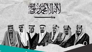 """getlinkyoutube.com-ابناء المـلك عبدالعزيز آل سعـود بالتـرتيب """""""