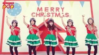 getlinkyoutube.com-[Crayon Pop] 크레용팝 꾸리스마스(Lonely Christmas) M/V
