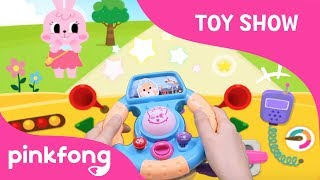Pinkfong Baby Shark Driver | Toy Show | Pinkfong Songs For Children