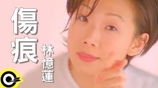 getlinkyoutube.com-林憶蓮 Sandy Lam【傷痕 Scar】Official Music Video
