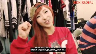 getlinkyoutube.com-YG FAMILY Concert 2014 ARABIC SUB