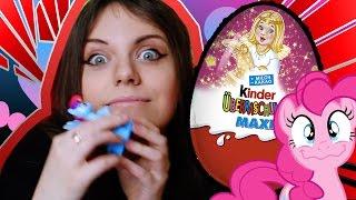 getlinkyoutube.com-Kinder Maxi для девочек ► Большие My Little Pony  фигурки (◕ ت ◕)
