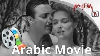 getlinkyoutube.com-الفيلم العربي - لقاء في الغروب لـ مريم فخر الدين - رشدي اباظه