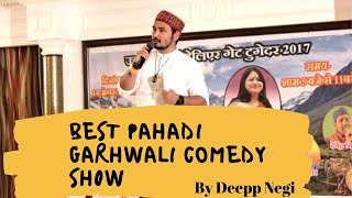 getlinkyoutube.com-Latest Gadhwali Comedy Show 2011 by Deep Negi(JanGlee ChanneL) GoldeN Village