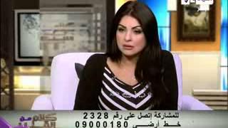 getlinkyoutube.com-د سمر العمريطي - نحت الجسم