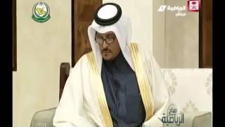 getlinkyoutube.com-ما بالأيام تمليك للشيخ حمد بن سعود العبدالرحمن آل ثاني