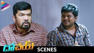 getlinkyoutube.com-Posani & Thagubothu Ramesh Comedy | Dohchay Telugu Movie Scenes | Naga Chaitanya | Telugu Filmnagar