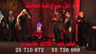 getlinkyoutube.com-إعلان مسرحية الرعب الفكاهية ( مصاص الدماء 3 ) عيد الأضحى المبارك 2013