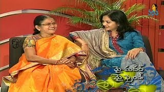 getlinkyoutube.com-Singer Sunitha with Her Mother || My Mother My Friend