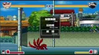 getlinkyoutube.com-Các combo chiêu của cửu vĩ trong Naruto vs bleach