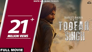 Toofan Singh (Full Movie) Ranjit Bawa - Latest Punjabi Movie 2017 - New Punjabi Movie 2017