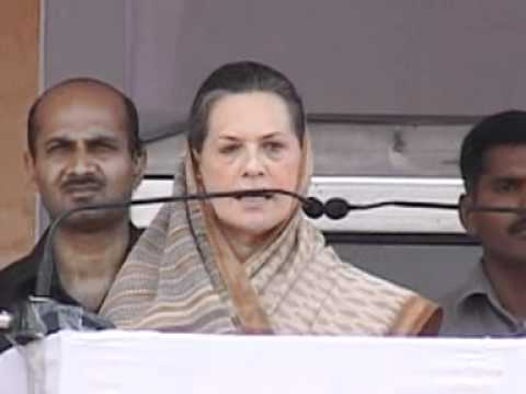 NRLM 2011 Banswara Smt. Sonia Gandhi Speech