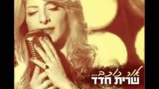 getlinkyoutube.com-أغنية اليسا عبالي حبيبي مسروقة بالعبري !!!