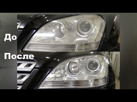 Mercedes ML 350 W164 прокачка фар, установка блок-линз Hella 5r